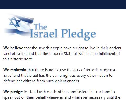 the israel pledge