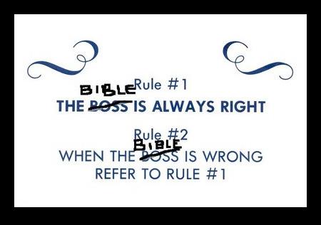 bible inerrancy