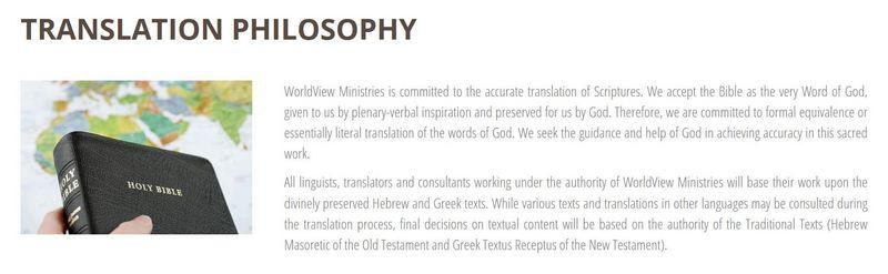 worldview ministries bible translation